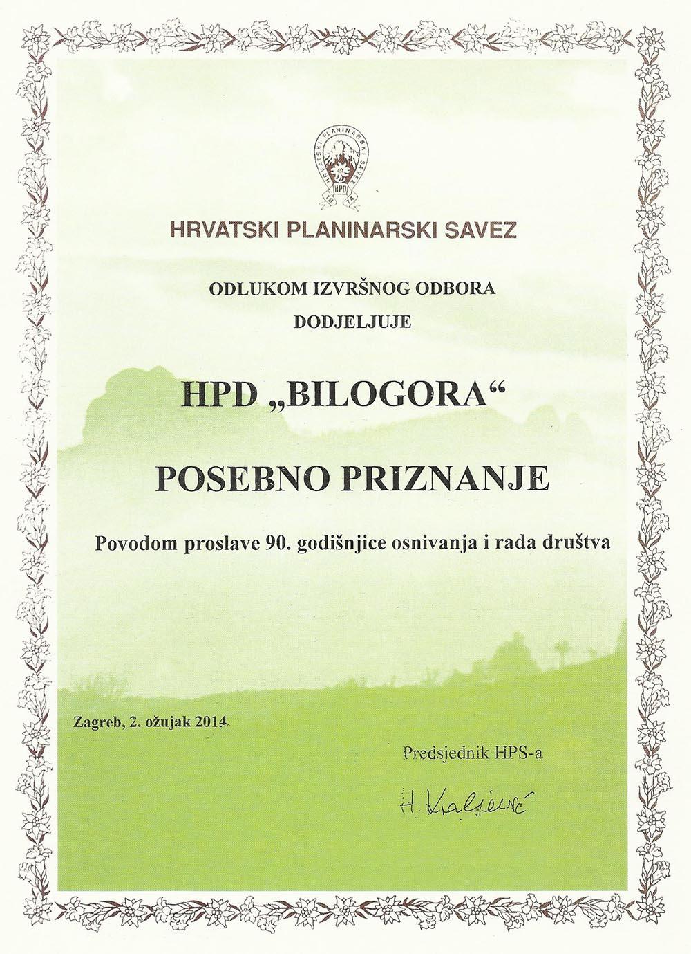 Priznanje HPS-a